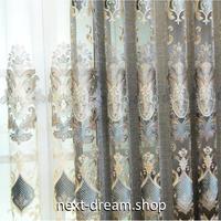 ☆ドレープカーテン☆ グレー 高級感 刺繍 W100cmxH250cm 高さ調節可能 フックタイプ 2枚セット ホテル m05733