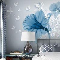3D 壁紙 1ピース 1㎡ ヨーロッパモダン 花 蝶々 青色 インテリア 部屋装飾 耐水 防湿 防音 h02945