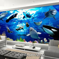 3D 壁紙 1ピース 1㎡ 海中 いるか マナティ エイ  インテリア 装飾 寝室 リビング 耐水 防湿 h02561
