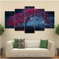【お洒落な壁掛けアートパネル】 小さめサイズ5点セット 自然風景 夜 ピンクの葉 ホラー感 ファブリックパネル DIY インテリア m04970