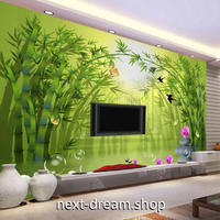3D 壁紙 1ピース 1㎡ 立体空間 竹の森 緑 DIY リフォーム インテリア 部屋 寝室 防湿 防音 h03237