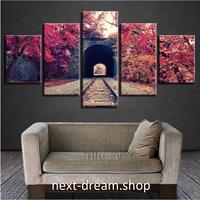 【お洒落な壁掛けアートパネル】 5点セット×30cm幅 紅葉 トンネル 線路 ファブリックパネル インテリア 飾り m05039