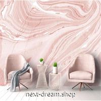 3D 壁紙 1ピース 1㎡ 北欧モダン マーブル ピンク おしゃれアート リビング 寝室 客室 m03354