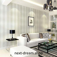 3D 壁紙 53×1000㎝ ストライプ シンプル DIY 不織布 カビ対策 防湿 防水 吸音 インテリア 寝室 リビング h02127