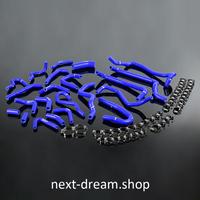 日産 シリコンラジエーター ヒーターホースキット Nissan Silvia/180SX/200SX S13 CA18DET 89-94 h00822