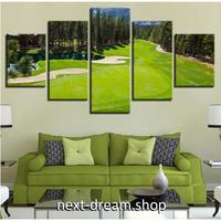【お洒落な壁掛けアートパネル】 5点セット×30cm幅 ゴルフコース 芝生 自然 ファブリックパネル インテリア ポスター m05121