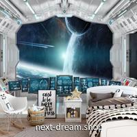 3D 壁紙 1ピース 1㎡ 宇宙船からの眺め 地球 流れ星 DIY リフォーム インテリア 部屋 寝室 防湿 防音 h03099