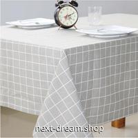 テーブルクロス 130×180cm 4人掛けテーブル用 スクエアチェック 白グレー お茶会 おしゃれな食卓 汚れや傷みの防止 m04279