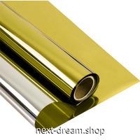 マジックミラー機能 ウィンドウフィルム 50×100cm 金色 ゴールド ガラスシート 反射 ミラータイプ 紫外線・UVカット m03029