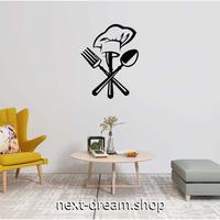 【ウォールステッカー】壁紙 DIY 部屋 シール 寝室 リビング インテリア 42×36cm キッチン コック帽 イラスト m02335