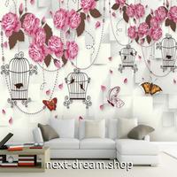 カスタム3D壁紙 1ピース 1㎡ ピンクローズ 鳥かご 薔薇 おうち時間充実 おしゃれ キッチン 寝室 リビング m03504