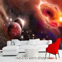 3D 壁紙 1ピース 1㎡ 宇宙 銀河 月 ブラックホール インテリア 装飾 寝室 リビング h02259