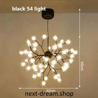 新品★ LED ペンダントライト 照明 ガラスボール電球×54 黒色 ツリーデザイン リビング キッチン 寝室 北欧モダン h01697