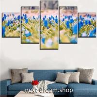 【お洒落な壁掛けアートパネル】 5点セット 青い花  植物 自然景色 絵画 ファブリックパネル インテリア m04054