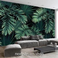 3D 壁紙 1ピース 1㎡ 自然風景 絵画デザイン バナナの葉 インテリア 装飾 寝室 リビング 耐水 防カビ h02441