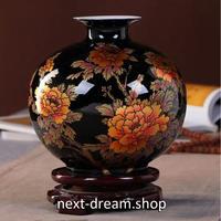 新品送料込  花瓶 磁器 ブラック 黒 ヴィンテージ アンティーク 高級装飾 ホームインテリア 贈り物  m00528