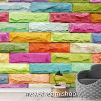 3D 壁紙 1ピース 1㎡ 石レンガ モダン カラフル キッズルーム キッチン 寝室 リビング 客室 m03321