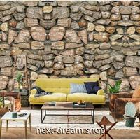 カスタム3D壁紙 立体デザイン 石レンガ 文字 8Dエンボス素材 部屋 リビング 寝室 ショップ ウォールペーパー m05924