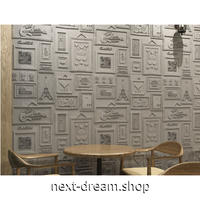 【3D壁紙ステッカー】 70×70cm 厚さ7ミリ 立体ブロックタイル パリ ライトグレー 接着剤付 部屋 ショップ m04172