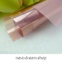 カラーウィンドウフィルム / ガラスステッカー 30×152cm ローズピンク 紫外線・UV・日射ブロック デコレーション m03064