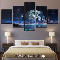 【お洒落な壁掛けアートパネル】 5点セット 月面 星空 宇宙 惑星 神秘 ファブリックパネル インテリア m04843