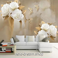 3D 壁紙 1ピース 1㎡ 白い花 ジュエリー 蝶々 外国デザイン インテリア 部屋装飾 耐水 防湿 防音 h02852