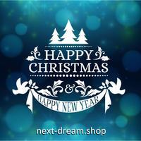 【ウォールステッカー】 クリスマスツリー 部屋 店頭 窓 ガラス 装飾 pvc 剥がせる 壁紙 Merry Christmas ロゴ 冬 m02083