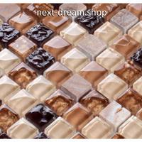3D壁紙 30×30cm 11枚セット キューブガラス 茶色 ブラウン DIY リフォーム インテリア 部屋/浴室/トイレにも h04544