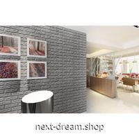ウォールステッカー 3D壁紙 77×70cm 超立体カラフルレンガ 灰色 防水 家具リフォーム キッチン・お風呂・古いドアにも m02742