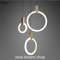 ペンダントライト 照明器具 LED リング型×6 ダイニング リビング キッチン 部屋 寝室 北欧デザイン h01457