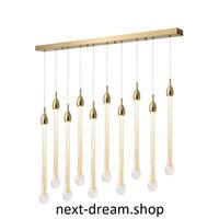 ペンダントライト 照明 LED クリスタル×10 金ピカ ダイニング リビング キッチン 寝室 北欧モダン アンティーク h01564