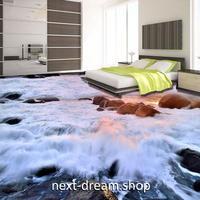 3D 壁紙 1ピース 1㎡ 床用 自然風景 海 荒波 岩 DIY リフォーム インテリア 部屋 寝室 防湿 防音 h03499