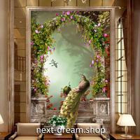 3D 壁紙 玄関用 1ピース 1㎡ 絵画 孔雀 アーチ 庭園 インテリア 装飾 部屋 耐水 防湿 耐衝撃 騒音吸収 h02719