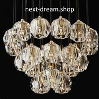 ペンダントライト 照明 LED クリスタル×23 シャンデリア ダイニング リビング キッチン 寝室 北欧モダン レトロ h01562