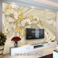3D 壁紙 1ピース 1㎡ ヨーロッパスタイル 花 宝石 白鳥 インテリア 部屋装飾 耐水 防湿 防音 h02886