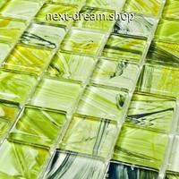 3D壁紙 30×30cm 11枚セット クリスタルガラス 黄緑ペイント DIY リフォーム インテリア 部屋/浴室/トイレにも h04503