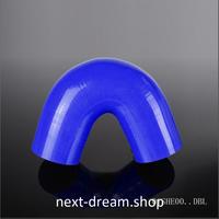 シリコンホース 135度 エルボーレデューサ 89mm インタークーラーパイプ 送料込 青 h01271