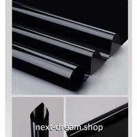 ウィンドウフィルム スモーク 黒 17.7×16.5ft シール  ソーラーステッカー 遮光フィルム 紫外線カット オフィス ガラス 窓 m02979