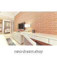 ウォールステッカー 3D壁紙 77×70cm 超立体カラフルレンガ ライトオレンジ 防水 家具リフォーム キッチン・お風呂・古いドアにも m02741