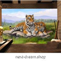 壁紙 5D素材 虎 タイガー 草原 1ピース 1㎡ サイズカスタマイズ 部屋 リビング 寝室 ショップ 店舗 m06073