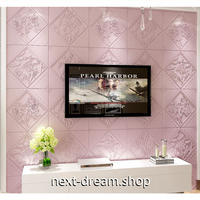 【3D壁紙ステッカー】 70×70cm 厚さ7ミリ 3D 彫刻調タイルデザイン 花柄模様 ピンク 接着剤付 部屋 ゲストルーム 傷防止 m04228