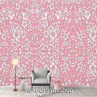 カスタム3D壁紙 1ピース 1㎡ ピンク×ホワイト 一面花柄 おうち時間充実 おしゃれ キッチン 寝室 リビング m03506