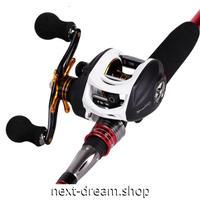 新品 ベイトリール 釣り道具 お洒落 フィッシング  10BB 黒×白 おしゃれ 右ハンドル 左ハンドル m01952