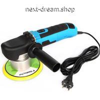 電動カーポリッシャー 680W   洗車 洗浄 ワックスがけ 軽量コンパクト 洗車用品 新品送料込 m00390