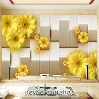 3D 壁紙 1ピース 1㎡ ヨーロッパモダン マーガレット 花 インテリア 部屋装飾 耐水 防湿 防音 h02879