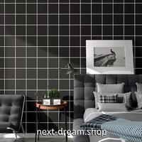 壁紙 60×500cm タイルデザイン 黒 ブラック DIY リフォーム インテリア 部屋 キッチン トイレ 防水 防湿 h03725
