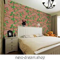 【ウォールステッカー】 3D 壁紙  45×1000cm レンガ 草 外国デザイン DIY 寝室 リビング 子供部屋 インテリア m02415