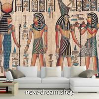 3D 壁紙 1ピース 1㎡ 古代エジプト壁画 クレオパトラ インテリア 部屋装飾 耐水 防湿 防音 h02984