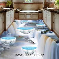 3D 壁紙 1ピース 1㎡ 床用 自然風景 滝 空島 鳥 DIY リフォーム インテリア 部屋 寝室 防湿 防音 h03460