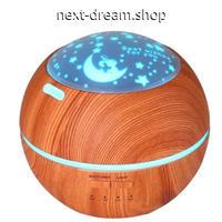 加湿器 超音波式 空気清浄機 アロマ 150ml ボール型 丸い  乾燥・肌荒れ・風邪・花粉症予防  オフィス インテリア  m01304